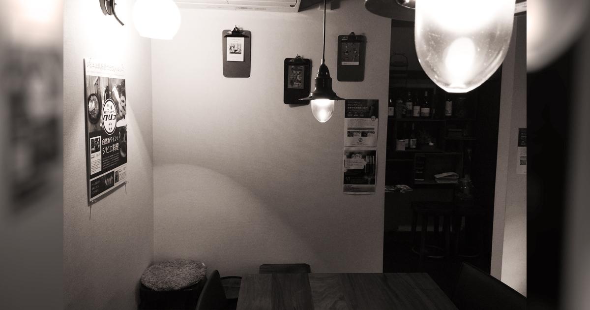 レストランスライド03