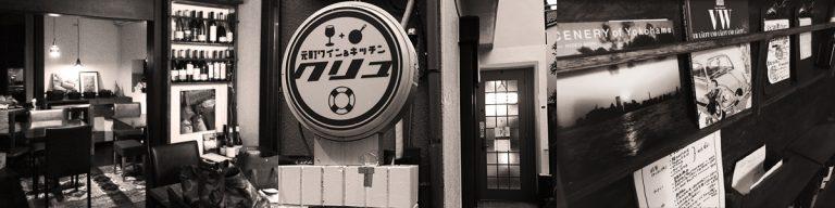 レストランスライド01