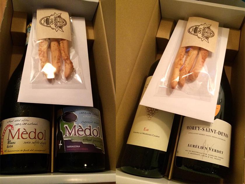 オーガニックワイン定期便