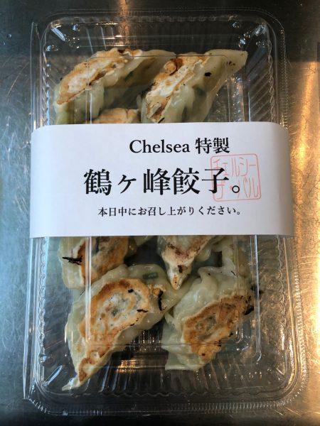鶴ヶ峰餃子